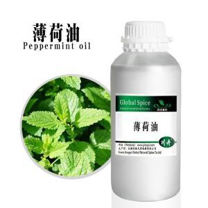 薄荷油的作用 薄荷精油清凉油 CAS68917-18-0