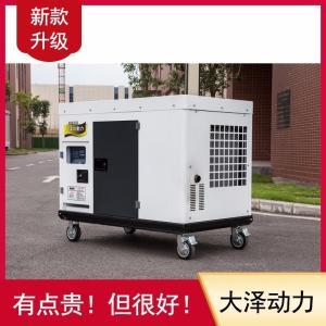 三相柴油静音发电机20千瓦