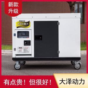 30千瓦小型柴油发电机380伏