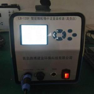 进口烟气预处理系统适合于高水溶性气体