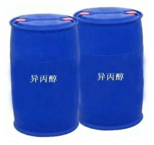 现货销售异丙醇CAS:67-63-0含量99.5%价格美丽异丙醇