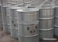 丙三醇(甘油)CAS:56-81-5工业级/皂化级丙三醇