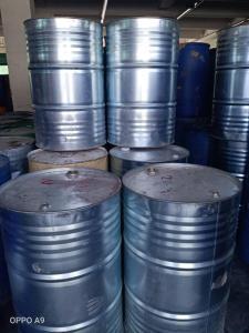 山东现货工业级金沂蒙乙酸丁酯主用于有机溶剂山东菲尔新材料