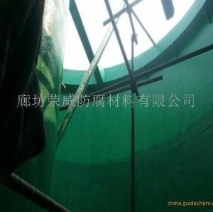 中温乙烯基玻璃鳞片涂层 2mm厚玻璃鳞片防腐价格