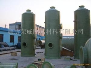 厂家热销 环氧树脂地坪面漆 进口玻璃鳞片胶泥 环氧树脂防水施工