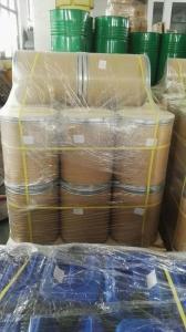 叶酸江苏厂家现货 叶酸MSDS 叶酸合成工艺  叶酸行情价格 产品图片