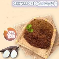 青叶胆提取物|獐牙菜苦甙 优质原料