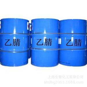 乙腈CAS:75-05-8乙腈价格
