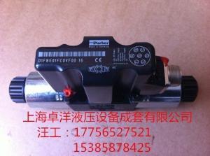 D1FBE01FC0VF00派克直動式比例閥現貨供應