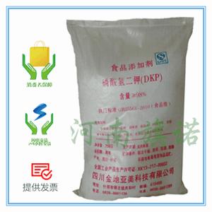 正品磷酸氢二钾