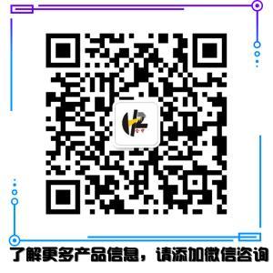 盐酸苯海拉明  147-24-0 原料药找货方法供应 产品图片
