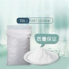 碘醚柳胺 优质原料 全国包邮闪电发货