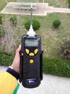 霍尼韦尔PGM-7340 VOC检测仪ppb级别 产品图片