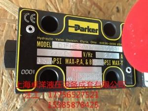 D1FHE50MCNBJ00派克先導式比例閥