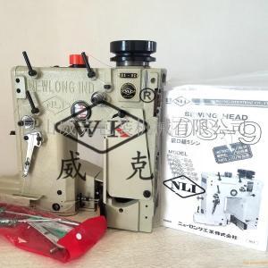 日本進口NEWLONG紐朗DS-9C縫包機