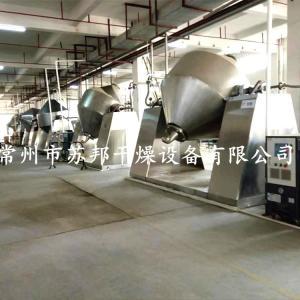锌粉等金属粉末烘干机 双锥真空干燥设备