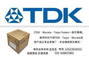 化工儀器設備生產專用貼片電容/X7R耐高溫系列