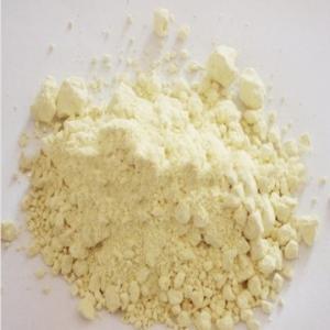 2-氰基-4-硝基苯胺   厂家-生产厂家直销