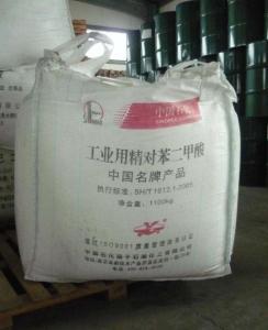 对苯二甲酸CAS:100-21-0