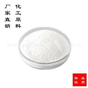 特戊酸(三甲基乙酸)  产品图片
