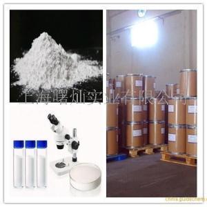 4-哌啶甲酸甲酯|2971-79-1 原料 厂家 价格