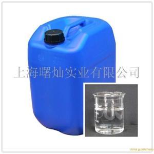 聚对苯乙烯磺酸|28210-41-5 原料 厂家 价格