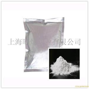 2,4-二苯基咪唑|670-83-7 原料 厂家 价格