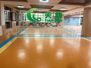 嘉仕達塑膠地板生產廠家、沈陽天韻塑膠、嘉仕達塑膠地板廠家