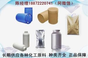 丙二醇脂肪酸酯 优质现货 原料直供