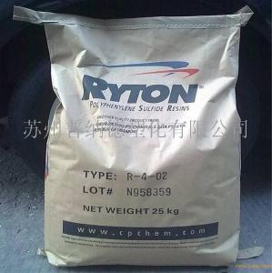美国菲利普PPS BR-42B 现货耐磨聚苯硫醚 产品图片