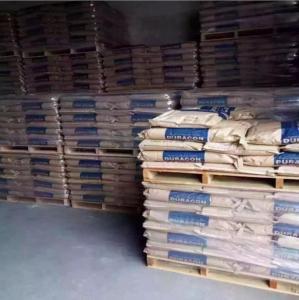 现货日本宝理POM CW-01原厂原包 价格实惠 产品图片