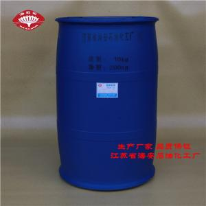烷基酚聚氧乙烯醚磷酸酯OPP-10