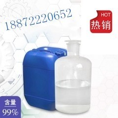 辛癸酸甘油酯  优质厂商直产直销