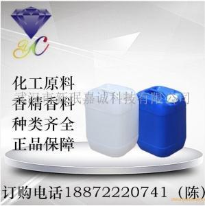 苯亚磺酸钠 优质原料供应 厂家直销