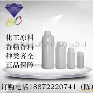 热销 α-亚麻酸营养强化增补剂 原料 现货供应