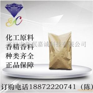1,4-反式聚异戊二烯橡胶供应 生产厂家 标准报价