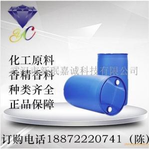 丁香酚生产厂家 价格 97-53-0