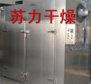 薏米仁烘干机