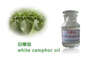 天然白樟油厂价直销CAS8008-51-3