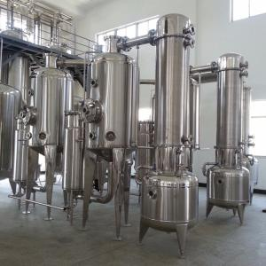 全国上门回收二手浓缩蒸发器 产品图片