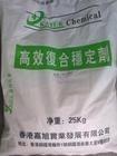 现货化工助剂PVC型材热稳定剂