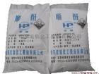 马来酸酐 工业级顺酐 优级品99.55顺丁烯二酸酐