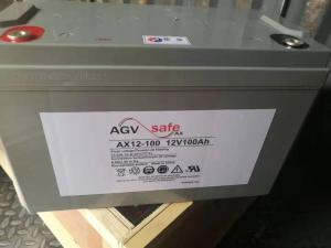 代理艾诺斯蓄电池G16EP/12V16AH 免维护纯铅电池