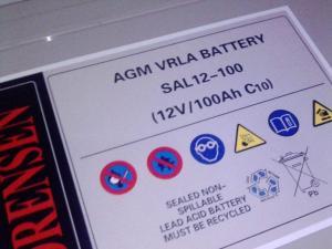 索瑞森蓄電池SAL12V100AH 空調機房專用