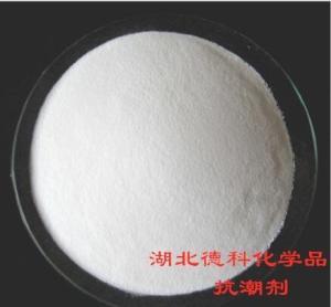 廠家大量現貨供應   DK-03紙張增強防潮劑