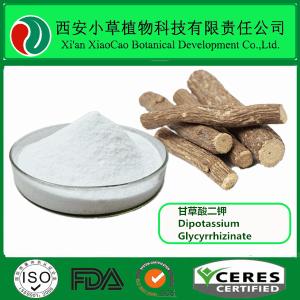 甘草酸二钾 98%  天然甘草提取物 防晒 美白 祛斑