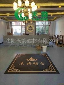 天韵塑胶地板厂批发嘉仕达商用卷材塑胶地板