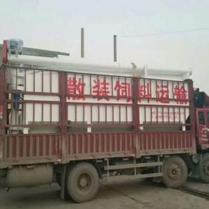重慶箱貨式裝雞飼料的罐車15噸出料干凈殘留量小