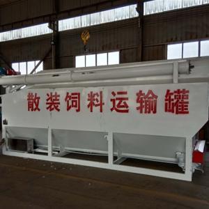貴州25方散裝飼料車的飼料運輸罐使用