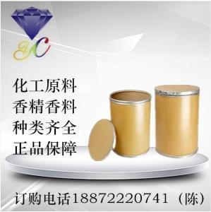 胆酸钠 原料厂家361-09-1 胆汁酸价格 现货供应